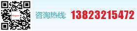 高科金信服务热线:400-8382-188